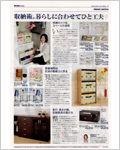 media-paper-seiyu