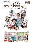 media-paper-smile