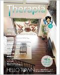 media-paper-therapia26